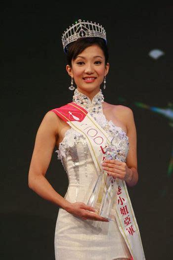 Misoa Hongkong candidate crowned miss hong kong china org cn