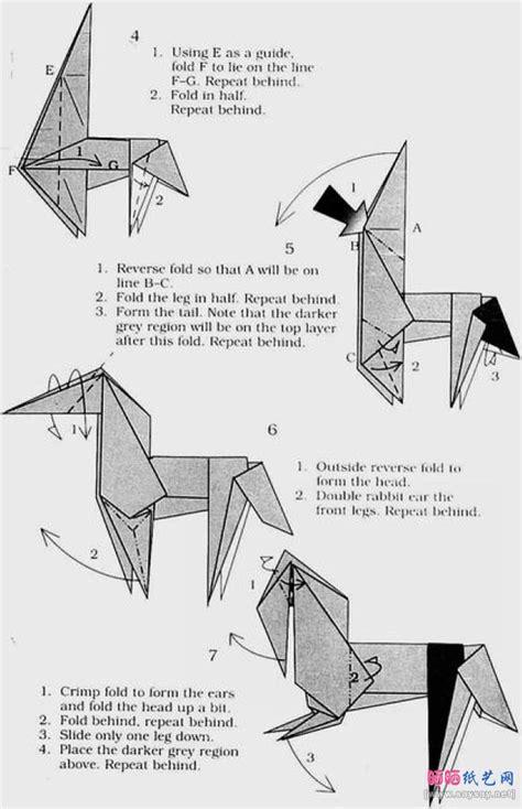 Advanced Origami Diagrams - origami advanced origami