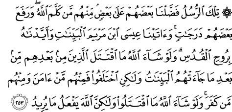 Kisah Nabi Rasul 5 Dawud Sulaiman Ilyas Ilyasa jumlah nabi dan rasul lemari buku mr