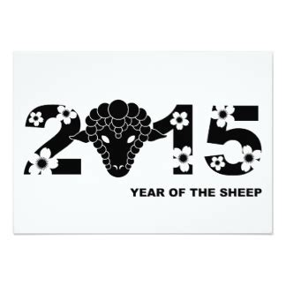 new year sheep story 2015 new year invitations announcements zazzle