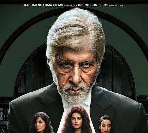 film india terbaru 2016 subtitle indonesia download film pink 2016 subtitle bahasa indonesia 720p