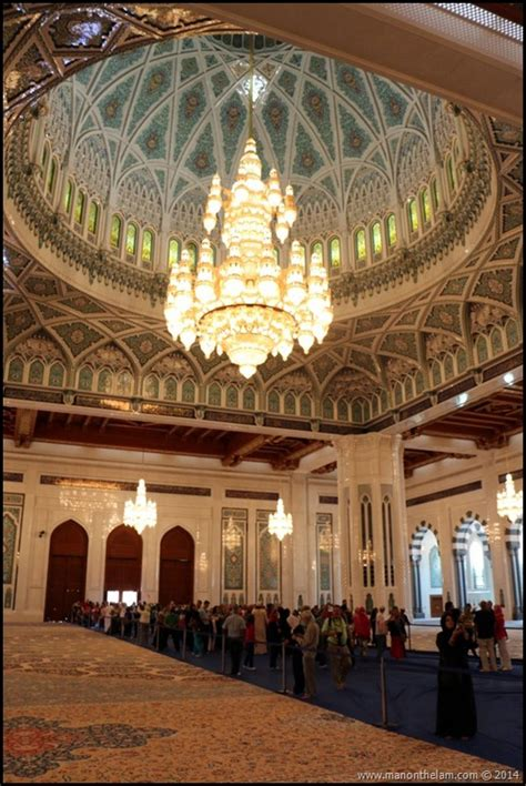 Mosque Chandelier Sultan Qaboos Grand Mosque Muscat Oman
