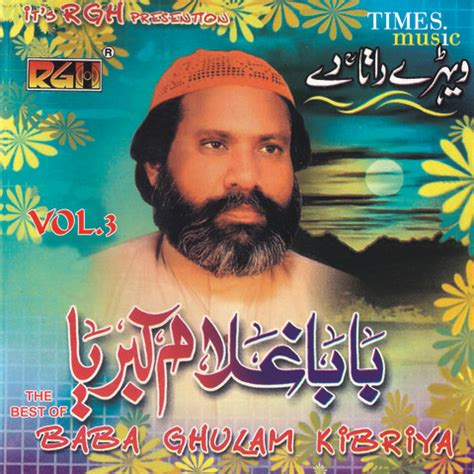 download mp3 armada jawab sawal jawab mp3 song download the best of baba ghulam