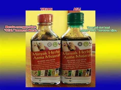 Minyak Di minyak herba asma mujarab penawar asma batuk dan lelah
