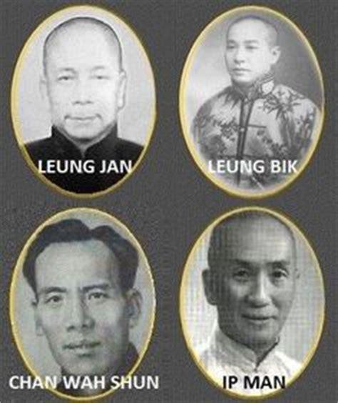 Shun Buah Plum By Shun Li wing chun ip and martial arts on