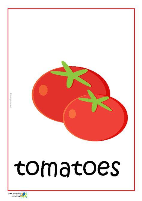 vegetable flashcards printable 135 free fruit and vegetables worksheets