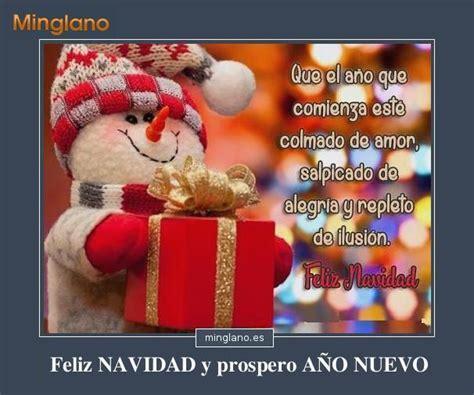 feliz navidad y prospero ano nuevo con frases y imagenes bonitas frases para desear feliz navidad y prospero a 209 o nuevo