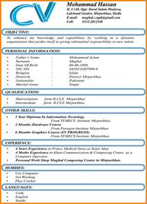 word format cv template doc 501710 new cv format in word free cv word resume