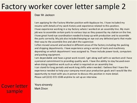 Cover Letter For Factory Work factory worker cover letter