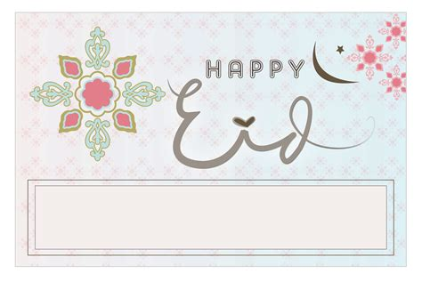eid card template printable ismarini indah