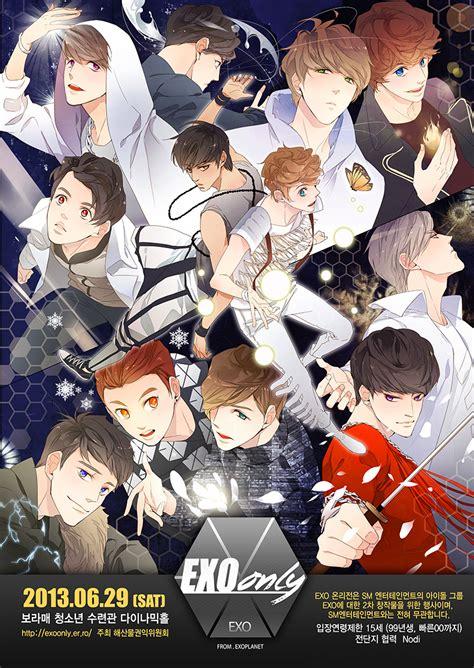 exo wallpaper fanart cute on pinterest korean dramas exo and fanart