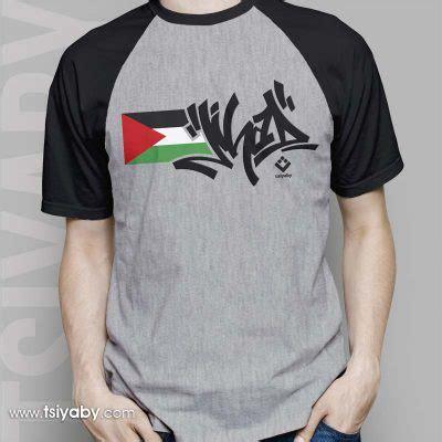 Tshirt Kaos Palestine Muslim Indonesia Support Palestine jihad grafity tsiyaby