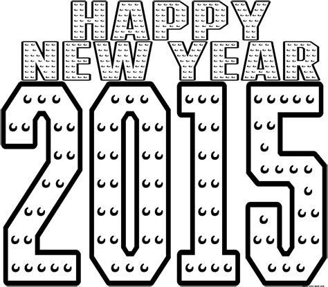 2015 happy new year coloring pages to print for free
