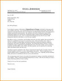 how to write a cover letter to a recruiter 12 how to write a statement letter statement 2017