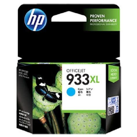 Tinta Printer Hp 933xl Jual Hp Cyan Ink Cartridge 933xl Cn054aa Tinta Printer Hp Harga Spesifikasi Dan Review