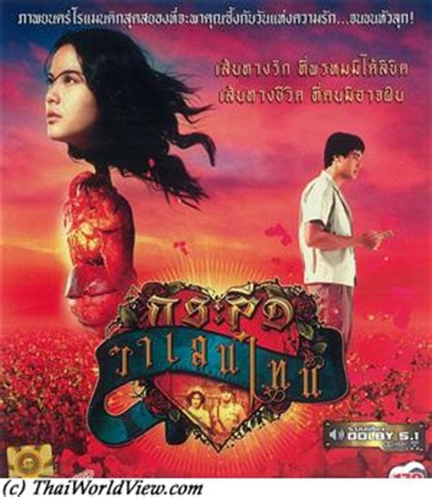 film thailand di more tv thai horror movies page 4 4
