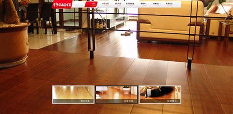 home improvement web design psd web elements home design company website psd template design elements