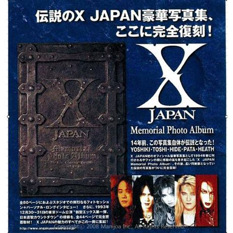 download mp3 x japan forever love x japan forever love mp3 네이버 블로그