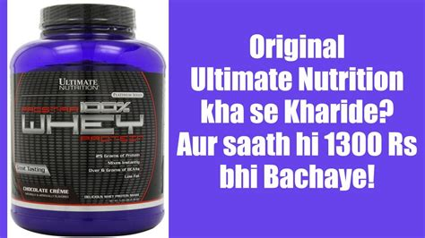protein x price in india ultimate nutrition prostar whey protein original best