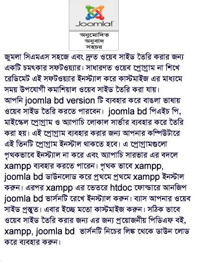 joomla tutorial in bangla pdf mysterious century building bangla website with joomla bd