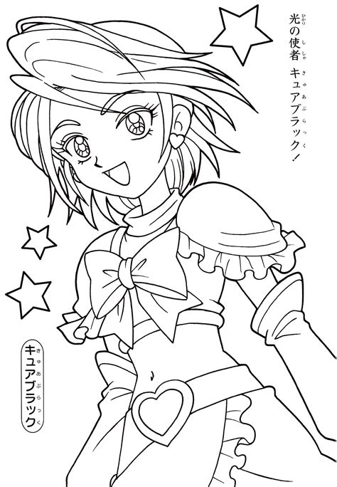 pretty coloring book books pretty cure coloring book