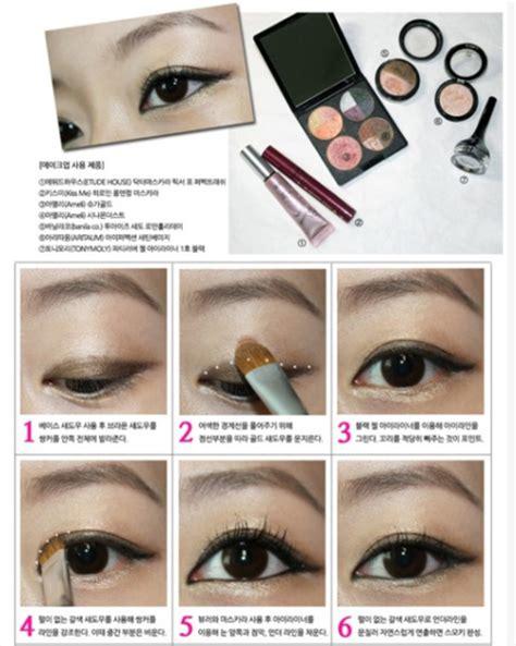 tutorial makeup korea simpel yun shock blog natural korean makeup eyes