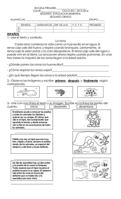 examen de ciencias naturales sexto grado bloque 2 examen bimestre 2 segundo grado 2012 2013