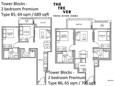 tre ver condo floorplan 2 bedroom premium temasekhome