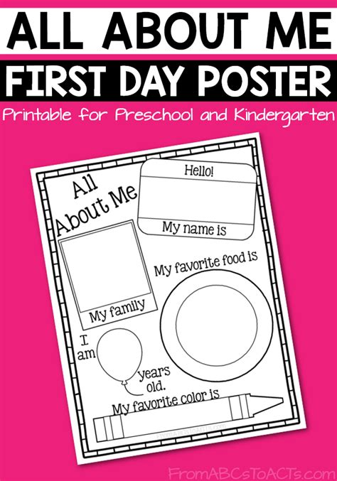 printable name poster printable all about me poster from abcs to acts