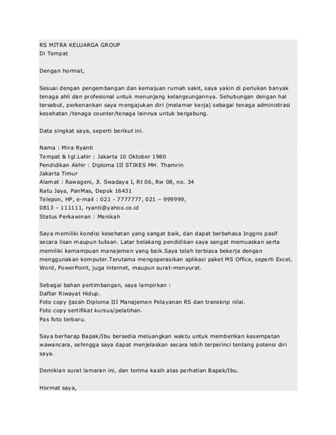 contoh surat pernyataan tenaga kerja sukarela berita