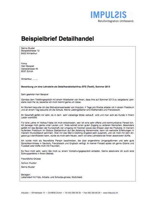Bewerbungsschreiben Ausbildung B Romanagement Ikeach Bewerbung Bewerbungsbrief Detailhandel Impulsis
