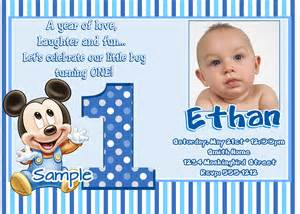 free 1st birthday invitation maker invitation sample