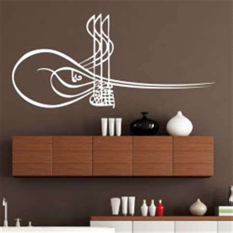 Hiasan Dinding Poster Untuk Tempat Usaha Spa Dan Salon 73 60x90cm dekorasi dinding ruang keluarga seni kaligrafi islam