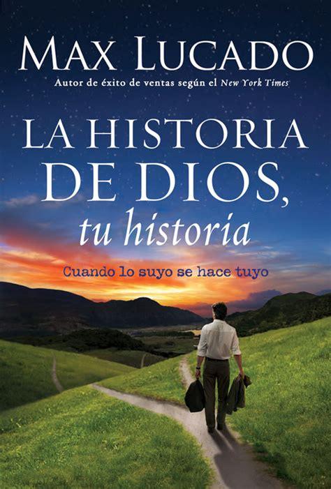 libro una historia de dios la historia de dios tu historia max lucado libro cristiano