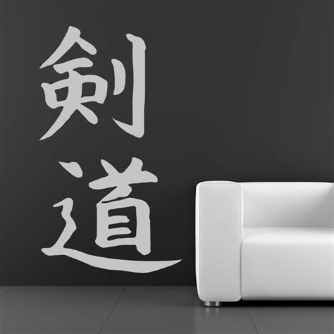 sticker writing for walls writing around teh world wall sticker wall decal transfers ebay