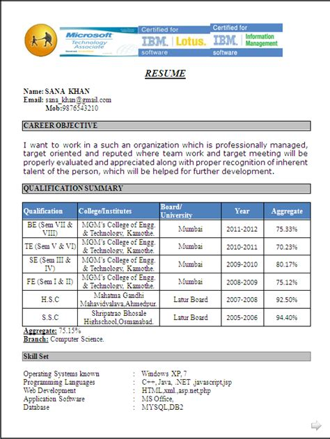 Resume Format For Engineers Freshers Computer Science Computer Science Fresher Resume Format Resume Formats