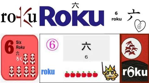japanese numbers 1 10 printable number names worksheets 187 pictures of numbers 1 10 free