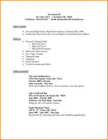 sle resume for summer skills and abilities for resume writing writing a resume