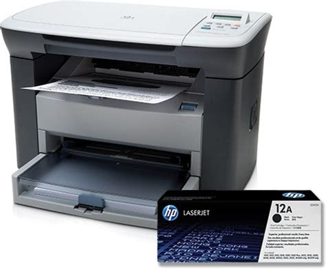 Printer Hp Toner hp laserjet m1005 multi function printer hp flipkart