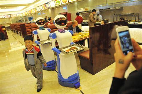 Lu Service Model Robot 928 horizon okhiwi media