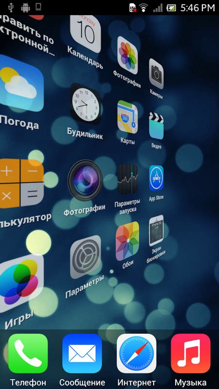 iphone 5s launcher apk download ios 7 launcher free android app download download the