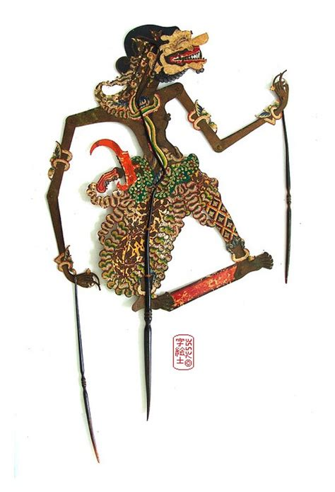 Wayang Golek Buto 1000 images about wayang kulit theatre d ombre indon 233 sien on javanese museums