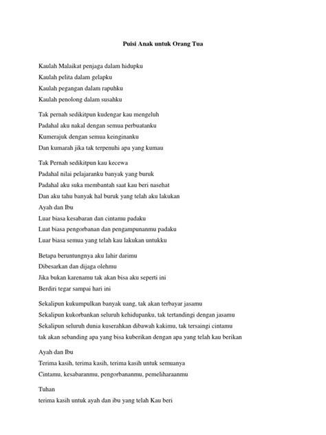 puisi anak   tua