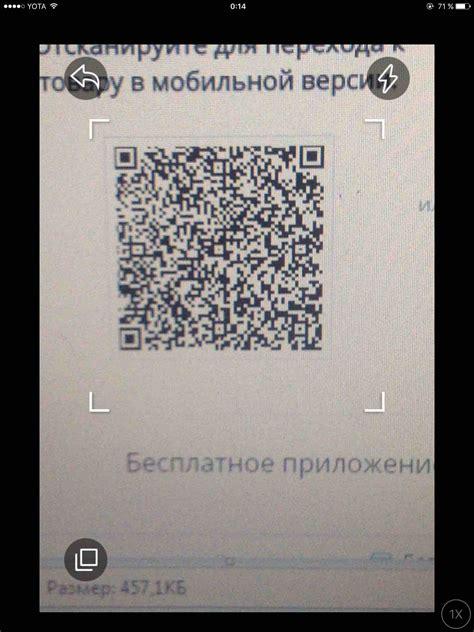 aliexpress qr code qr code на aliexpress