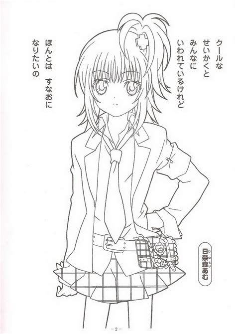 Shugo Chara Coloring Pages Sketch Coloring Page Shugo Chara Coloring Pages