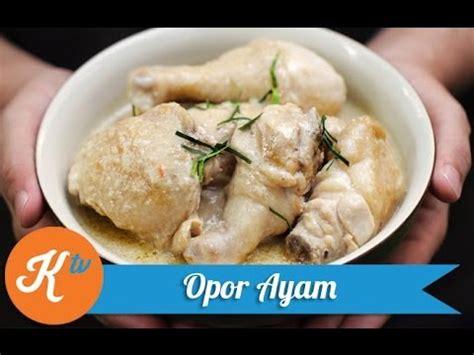 membuat opor ayam mudah cara mudah membuat opor ayam stanley marcellius youtube