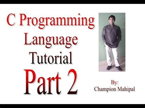 tutorial c programming language c programming language tutorial part 2 constant variable