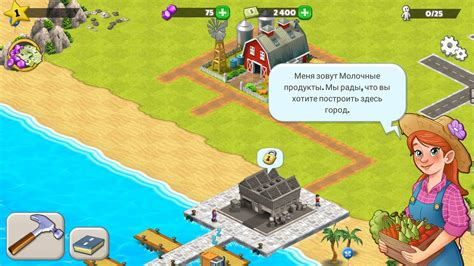 android game mod paradise hay day farm dream village harvest paradise day of hay farm town