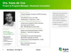 cv resume ppt 1