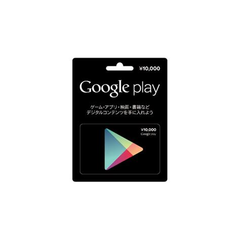 South Africa Google Play Gift Cards - google play prepaid cards uk wroc awski informator internetowy wroc aw wroclaw